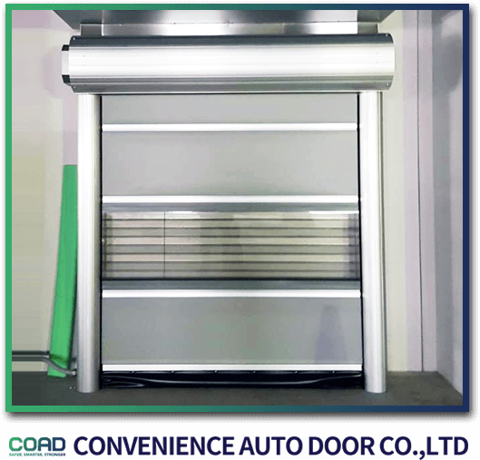 C-2 High speed door slim type at food company by COAD