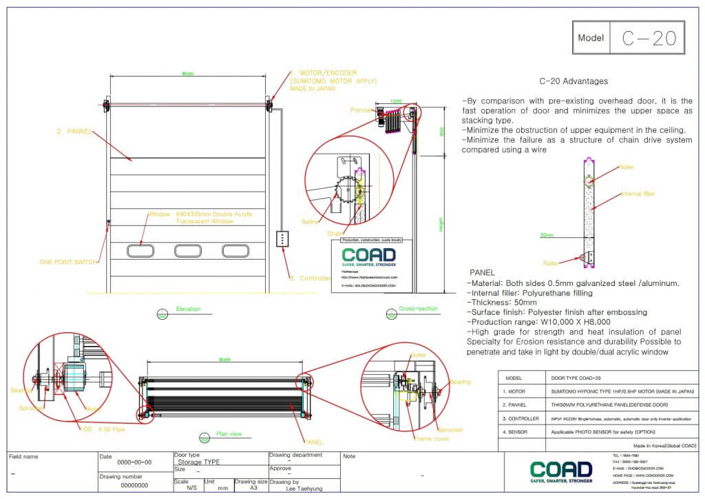 C-20 Overhead door Drawing