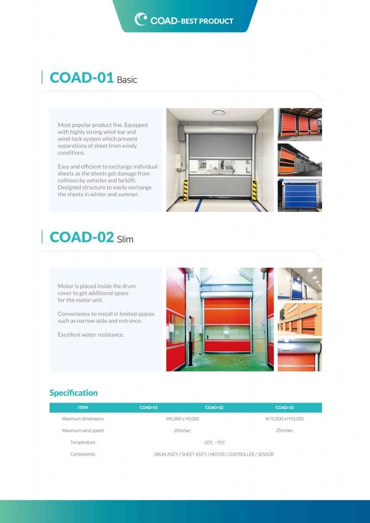 COAD's Catalog for high speed door
