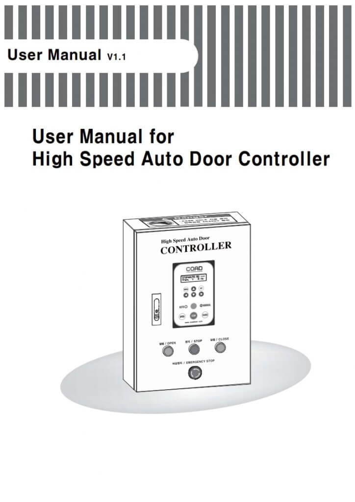 High speed door controller manual